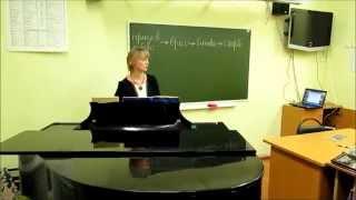 Урок музыкальной литературы Скирдовой А.А. ДМШ им. Б.А. Чайковского