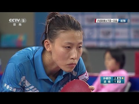 2016 China Super League: SHENZHEN Vs SHANDONG QILU [Full* Match/Chinese|HD]