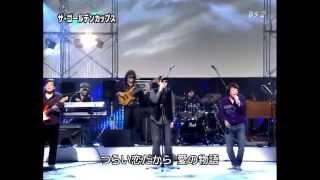1968 作詞:橋本淳 作曲:鈴木邦彦.