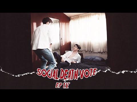 Social Death Vote Ep.4 - Cenas Bl De TaeTee  -Legendado