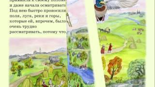 Лягушка Путешественница(На видео представлена интерактивная сказка для детей на iPad