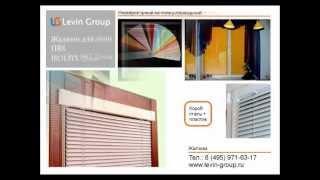 видео Жалюзи и рольставни на пластиковые окна