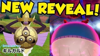 AEGISLASH CONFIRMED! NEW POKEMON REVEALED FOR GALAR DEX In Pokemon Sword and Shield!