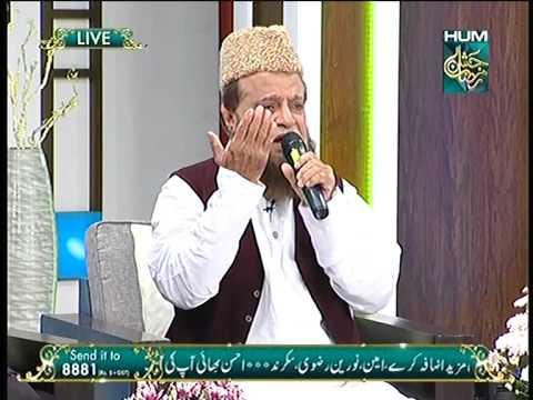 Siddique Ismail Reciting Naat Sab Se Aula o Aala Hamara Nabi Jashn e Ramazan Hum TV Show