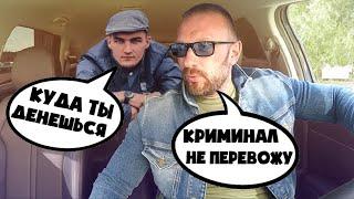 Криминальный пассажир в такси с ворованным электросамокатом