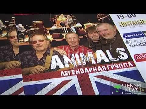 Легендарная рок-группа Animals даст концерты в Казахстане