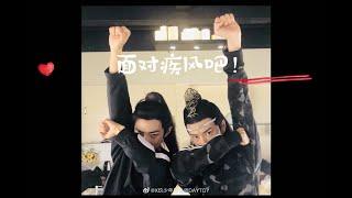 Download Lagu 【bjyx】(Eng Sub) Xiaozhan & Wangyibo childish fighting mp3