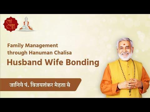 Family Management Through Hanuman Chalisa - Husband wife Bonding
