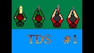 уроки по construct 2 TDS игра #1