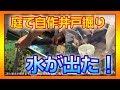 100均ダイソーUSBハブとモノタロウ469円ハブの違い - YouTube
