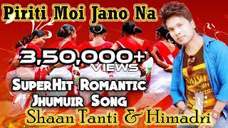 পিৰিতী মই জানি না । Piriti Moi Jani Na By Shaan Tanti N Himadri /A Superhit Jhumuir Song/Mini re