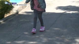 [국민리포트] 바퀴 달린 신발 또 유행…안전사고 우려