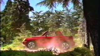 Suzuki - X90 Commercial [1995]