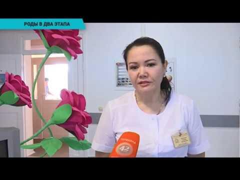 В Уральске женщина родила детей с разницей в два месяца