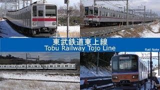 大雪の後の晴れ間と東武東上線/Snow and Sunny and Tobu tojo Line/2018.01.24