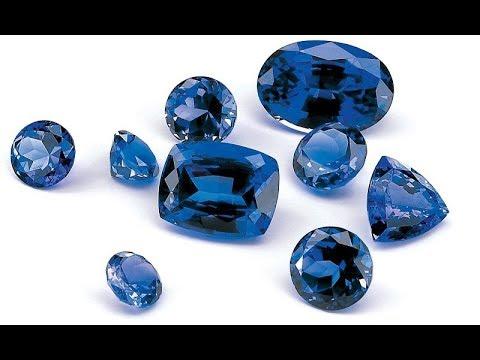 Как называется камень темно синего цвета