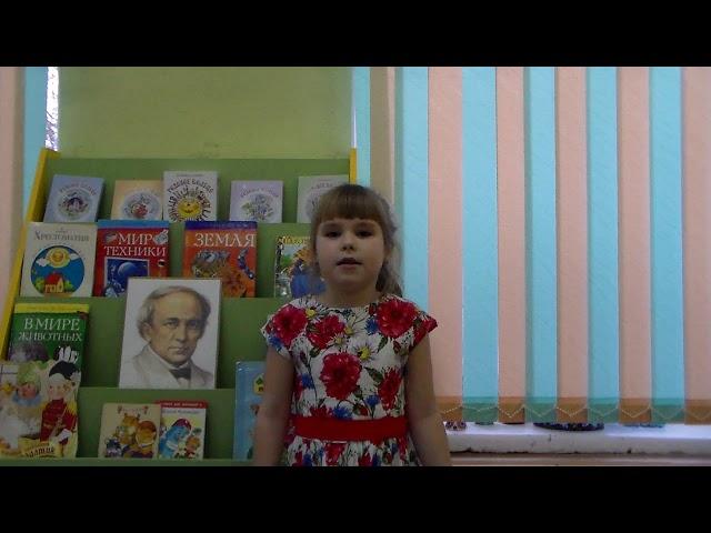 Изображение предпросмотра прочтения – НастяКосенко читает произведение «Радуга (Как неожиданно иярко…)» Ф.И.Тютчева