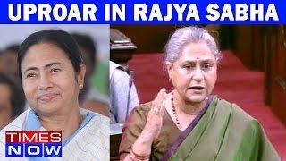 Uproar In Rajya Sabha Over BJP Neta's Bounty On Mamata Banerjee