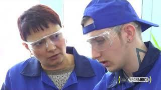 Это Челябинск. Челябинский промышленно-гуманитарный техникум им. Яковлева (1)