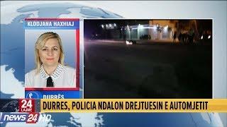 Aksident në Durrës, makina përplas këmbësorët, 2 të vdekur