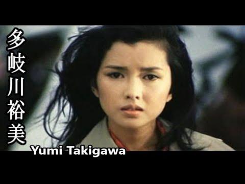 【多岐川裕美】画像集、可愛すぎる女優、Yumi Takigawa
