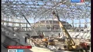 Остекление фасадов ледовых дворцов(, 2011-09-02T17:16:45.000Z)