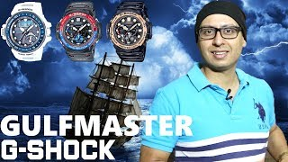 G-SHOCK GULFMASTER Series - All the Information with Prices