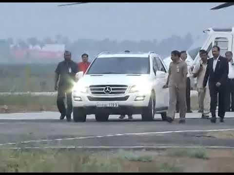 Mukesh Ambani Reaches to Gannavaram Airport   Live From Vijayawada