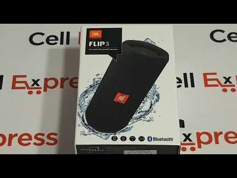 מגה וברק רמקול נייד JBL Flip 3 - YouTube HP-42