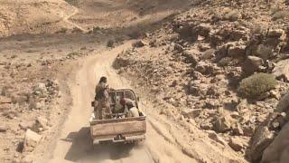 كاميرا الحدث تتجول في ميمنة فرضة نهم في محافظة صنعاء أثناء صد تقدم المليشيات باتجاه الميمنة