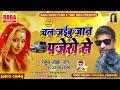 चल जइबु जान पजेरो से   #Rahul Ojha Rag का सुपरहिट लगन स्पेशल लोकगीत   Bhojpuri Lok Geet 2020 Mix Hindiaz Download