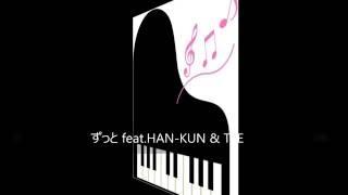 SPICY CHOCOLATE「ずっと feat HAN KUN & TEE」 歌ってみた 原曲キー