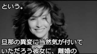 チャンネル登録お願いします! 【衝撃】清原和博と亜希の離婚理由が凄 ....