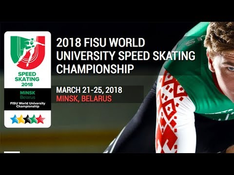 1'st day 2018 FISU WUC Speed Skating Minsk, Belarus (22.03.2018)
