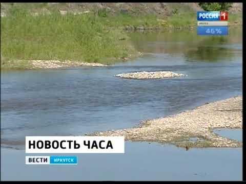 Вода в Иркуте в ближайшие сутки поднимется до критических отметок — 480 сантиметров