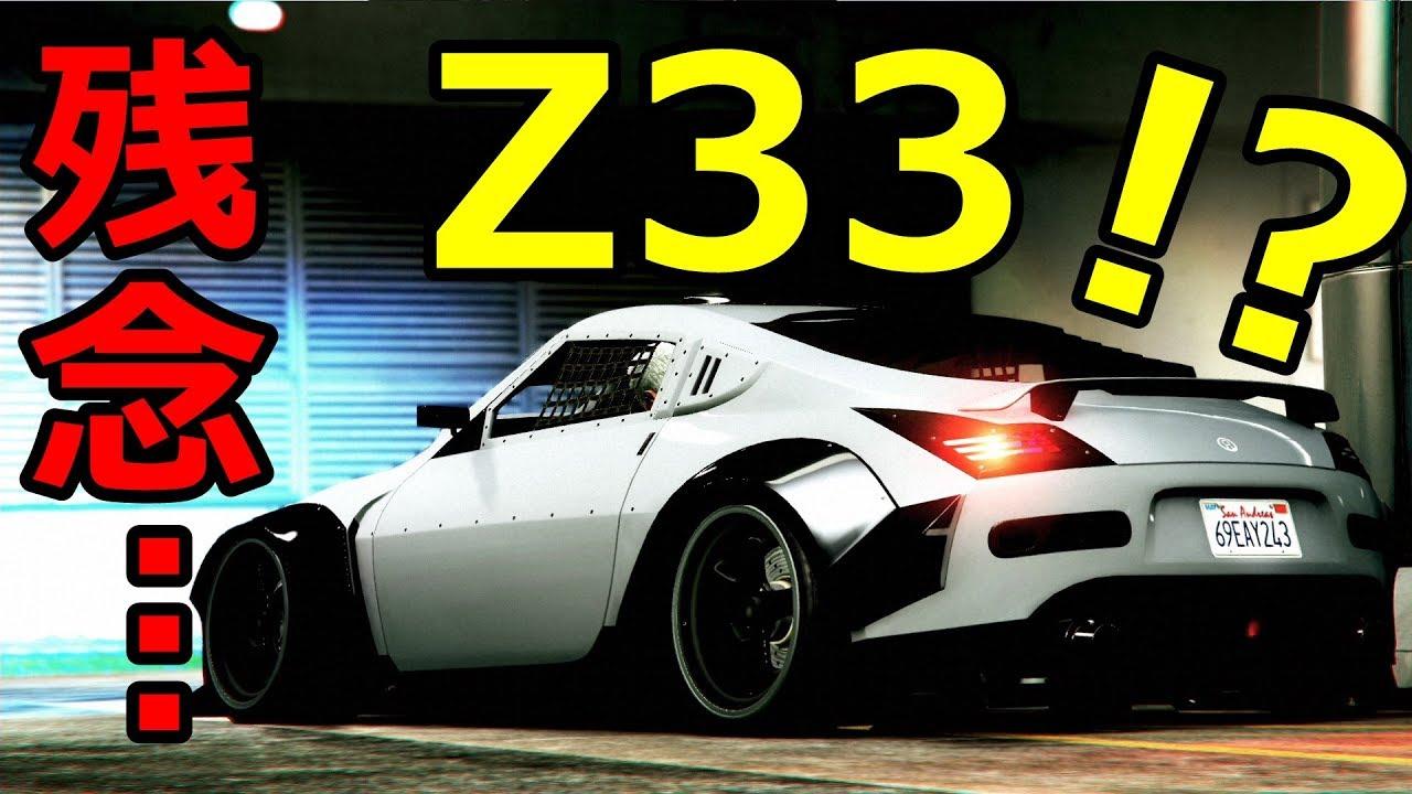 最高のマインクラフト: ラブリーGta5 Zr380 改造