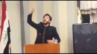 شاعر شعبي عراقي يتحدى الاصمعي بقصيدته الغزل المكلّف الشاعر ذوالفقار الخالد ٢٠١٨ غزل من نوع مختلف !!
