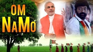 Om NaMO Song Dedicating to Mr.Narendra Modi by Dr. Rajasekhar and Team