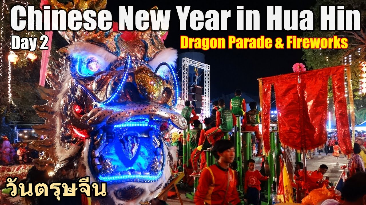 Parade of the year full videos