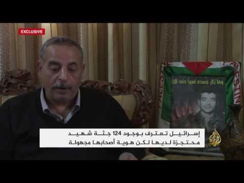 إسرائيل تعترف باحتجاز جثث 124 شهيدا  - نشر قبل 2 ساعة