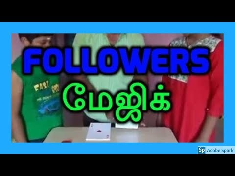 MAGIC TRICKS VIDEOS IN TAMIL #393 I FOLLOWERS @Magic Vijay