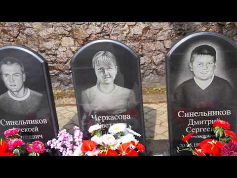 Кладбище города Бикин