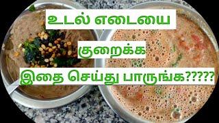 Horse gram chutney and rasam or ,கொள்ளு ரசம் மற்றும் சட்னி  receipy