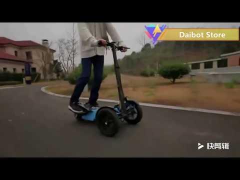 Электрический трехколесный самокат Daibot  800W с Aliexpress