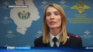 Тюменские оперативники задержали криминального гастролера
