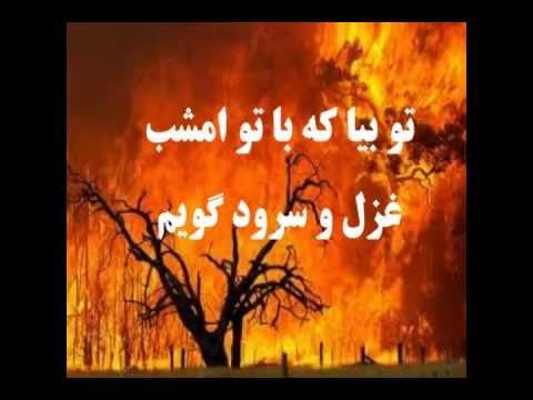 Razeq Fani deklma Saba Rassa