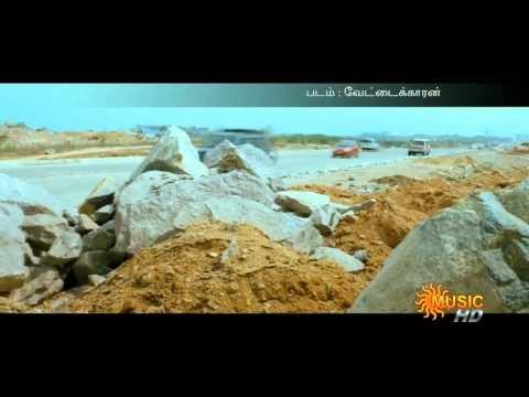 Puli Urumudhu Vettaikaran 2011 Tamil HD...
