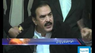 Dunya TV-28-12-2011-Inaam Ullah Khan Niazi's Resignation from PMLN