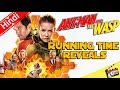 Antman & The Wasp Movie Running Time Reveals [Explained In Hindi]