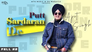 Putt Sardaran De (Ajit Singh) Mp3 Song Download
